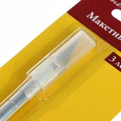Art Идея. Вся палитра красок и товаров для творчества — Инструменты и аксессуары для лепки