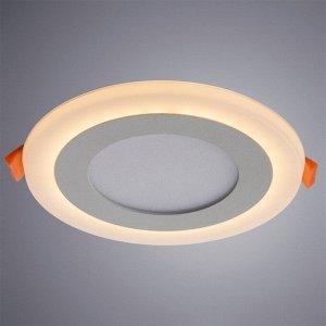 Светильник точечный Arte Rigel