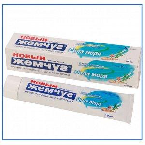 Зубная паста «Новый Жемчуг Сила Моря», 100мл