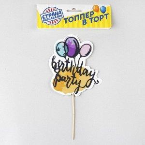 Топпер «С днём рождения», шарики