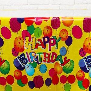 Скатерть «С днём рождения», шары