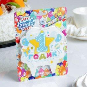"""Свеча для торта цифра «1 годик. звезда» """"1"""" голубая"""