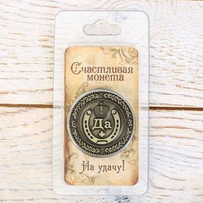Празднуем День рождения! — Монеты — Аксессуары для детских праздников