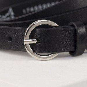 Ремень женский, ширина - 2 см, винт, пряжка металл, цвет чёрный