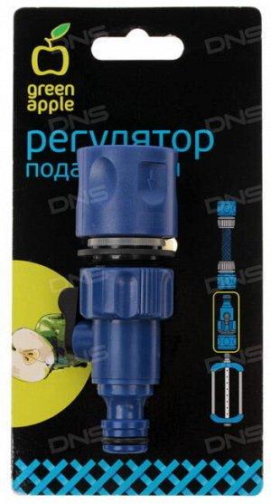 Регулятор подачи воды Green Apple GWRV216-025