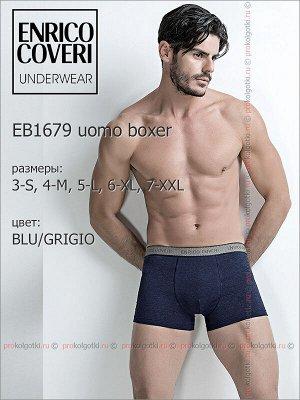 ENRICO COVERI, EB1679 uomo boxer