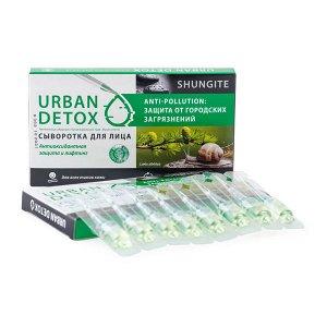 Сыворотка для лица «Anti-pollution: защита от городских загрязнений»