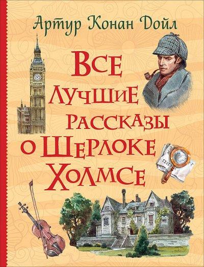 «POCMЭН» — Детское издательство №1 в России — Все истории — Детская литература