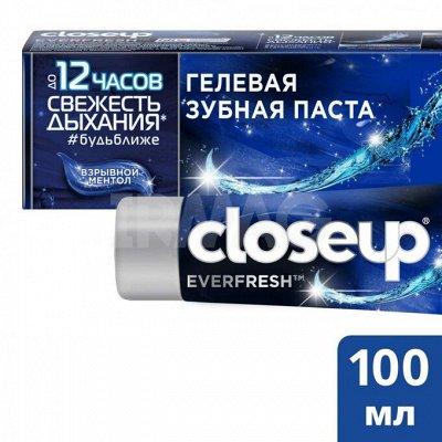 Unilever: Dove, Camay, Rexona и другие любимые бренды -7 — Зубная паста — Пасты