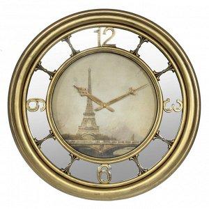 Часы настенные 726846 декоративные (с зеркальным элементом) L55,5 W6 H55,5 см