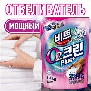 """LION Кислородный отбеливатель """"Clean Plus"""", мягкая упаковка"""