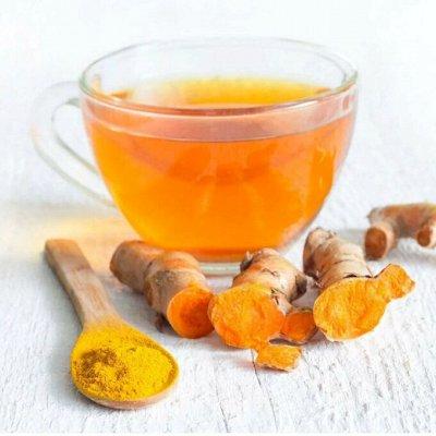 ✔Куркумин.Чага. Спирулина.Коллаген.✔Ваше здоровье и  красота — Куркумин, левзея , зеленый чай, трибулус — БАД