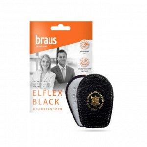 Подпяточники для обуви Braus Elflex Black, размер 35-39, цвет чёрный