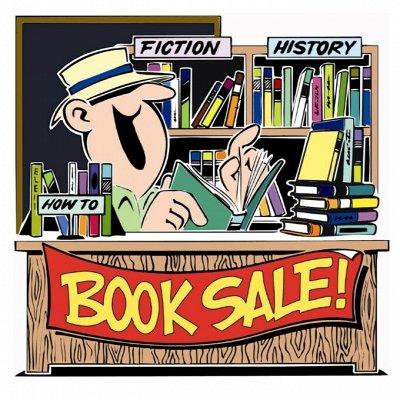Книжный сток! Собери библиотеку за копейки