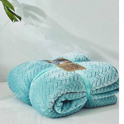 ◇Акция на домашний текстиль◇Коврики для йоги◇Полотенца◇КПБ◇ — Пледы — Пледы и покрывала