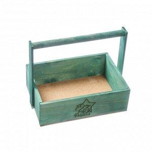 Набор деревянных ящиков 3 в 1 с ручкой «23 февраля» с выжиганием, 30 ? 25 ? 20 см