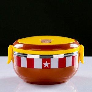 "Ланч-бокс ""Флаг"" 550 мл, сохраняет тепло 3 ч, микс, 9х15 см"