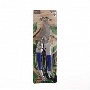 """Секатор плоскостной, 8"""" (20 см), пластиковые ручки"""