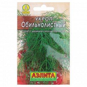 """Семена Укроп """"Обильнолистный"""" """"Лидер"""", 3 г   ,"""