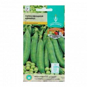 """Семена Горох """"Адмирал"""" среднеранний, овощной, низкорослый, сладкий, 5 г"""
