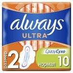 ALWAYS Ultra гигиенические прокладки ароматизированные Normal Single (10 шт.)