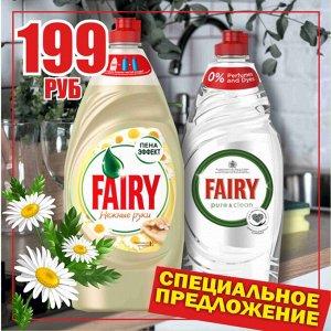 FAIRY Ср-во д\мытья посуды Pure&Clean 450мл+FAIRY Ср-во д\мытья посуды ,900мл