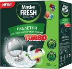 Master Fresh таблетки для посудомоечных машин Turbo 28 шт