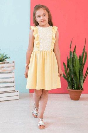Жёлтое платье с оборками на плечах