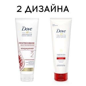 Кондиц. д/волос DOVE 250мл Прогрессивное восстановление Династи Advanced Hair Series