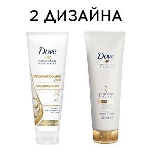 Крем-опол. д/вол. DOVE 250мл Преображающий уход Advanced Hair Series
