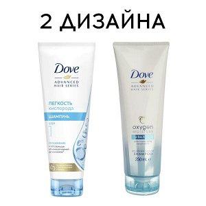 Шампунь DOVE 250 мл Увлажняющий  Легкость кислорода Династи Advanced Hair Series