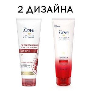 Шампунь DOVE 250мл Прогрессивное восстановление Династи Advanced Hair Series