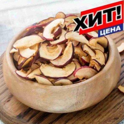 Орехи и Сухофрукты - витамины от природы! Акция: Финики 65р. — Сушеное яблоко (дольки) — Сухофрукты