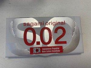 Презервативы полиуретановые Original Sagami, 002 мм (2 шт)