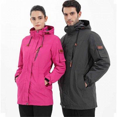 Распродажа по приятным ценам!  — Ветровки и демисезонные куртки.Мужские и женские. — Куртки
