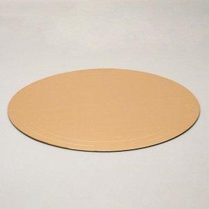 Подложка усиленная 48 см, золото, 2,5 мм
