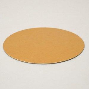 Подложка кондитерская, круглая, золото-жемчуг, 16 см, 1,5 мм