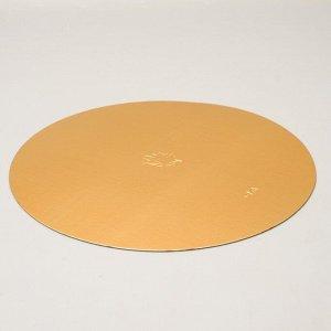 Подложка кондитерская, круглая, золото - жемчуг, 34 см, 1,5 мм