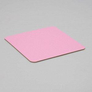 Подложка усиленная, квадратная, золото - розовый, 20 х 20 см, 3,2 мм