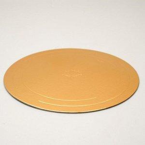 Подложка усиленная, 30 см, золото - белый жемчуг, 3,2 мм