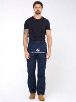 Мужские зимние горнолыжные брюки темно-синего цвета