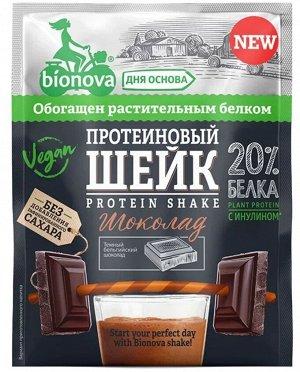 БИОНОВА Шейк протеиновый с шоколадом 25 г