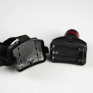 """Фонарик налобный """"Дозор"""", 1 LED, чёрный, на рассеивателе красное кольцо, 3 ААА, 7х6х4 см"""