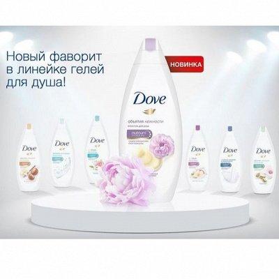 YOKO Minoru Премиум качество ! Трёхслойная туалетная бумага — DOVE Гели для душа — Для лица