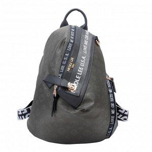 Рюкзак NYL15317