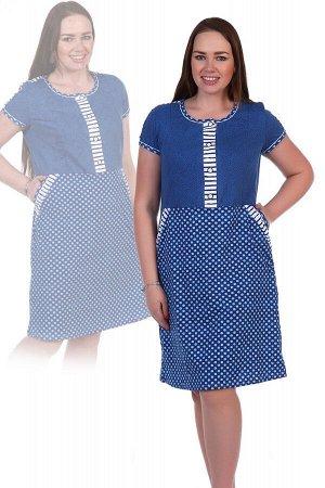 Платье 1186