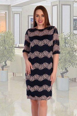 Платье Стекло