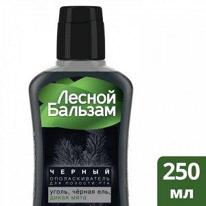 Опол. д/десен ЛБ 250мл Уголь и мята