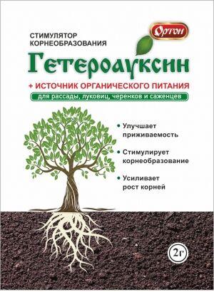 Гетероауксин 2 гр.(1/150)/Ортон/