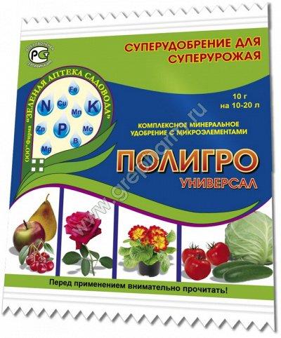 Зеленая аптека садовода. Быстрая доставка в ПВ  — Микроудобрения и подкормки — Удобрения